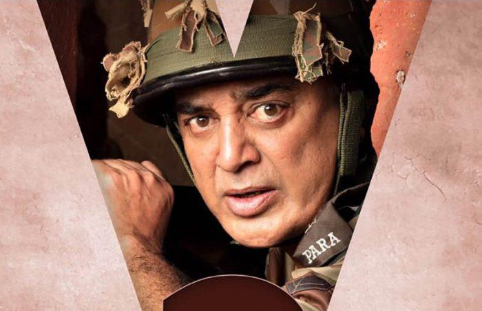 Kamal Haasan, Salman Khan to Share Screen Space