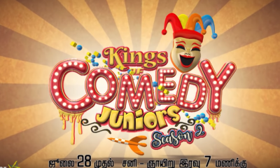 Kings of Comedy Juniors Season 2