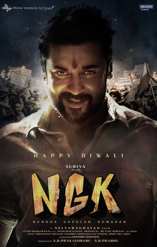 NGK New Poster