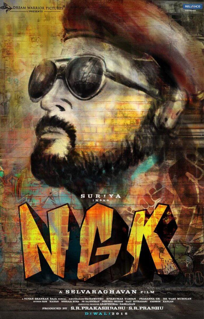 NGK Tamil Movie