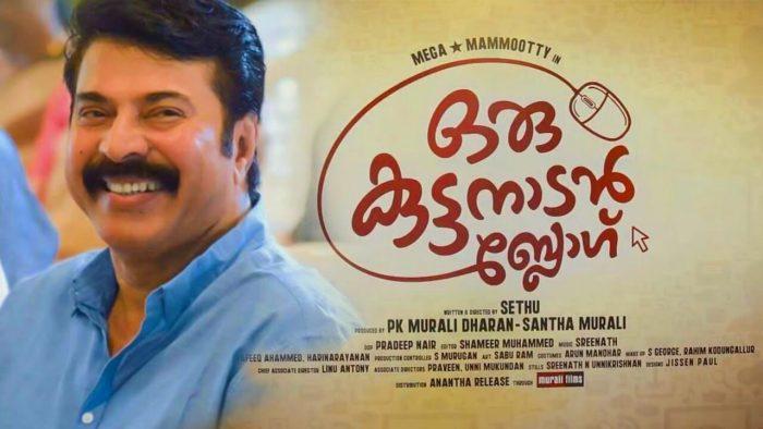 Oru Kuttanadan Blog Malayalam Movie 2018