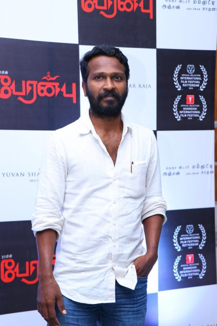 Peranbu Movie Audio Launch Images