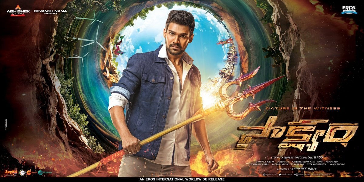 Saakshyam Telugu Movie (2018) | Cast | Songs | Teaser