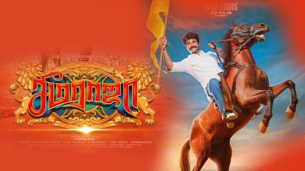 Image result for seemaraja released