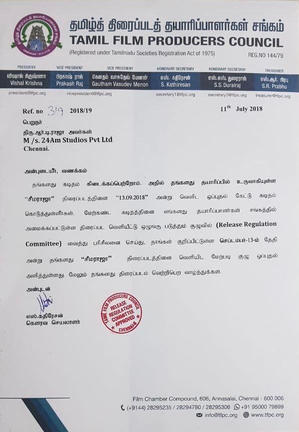 Seema Raja Release Date