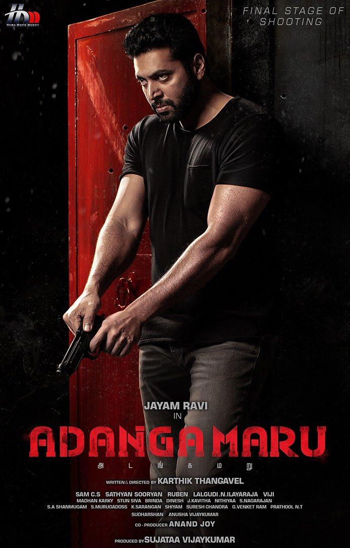 Adanga Maru Tamil Movie (2018) | Cast | Songs | Teaser
