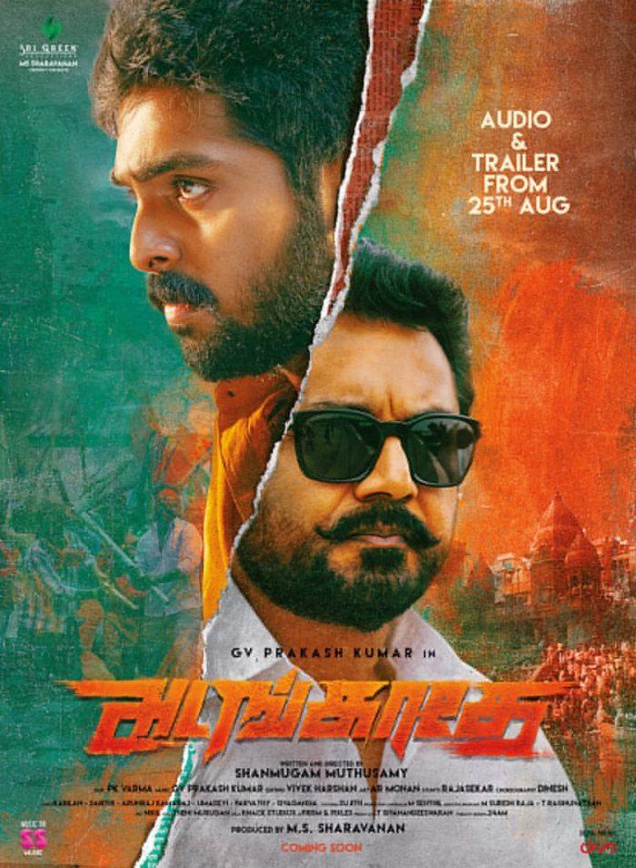 Adangathey Tamil Movie