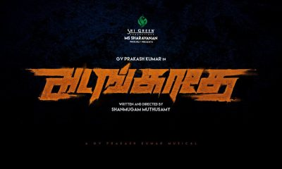 Adangathey Tamil Movie