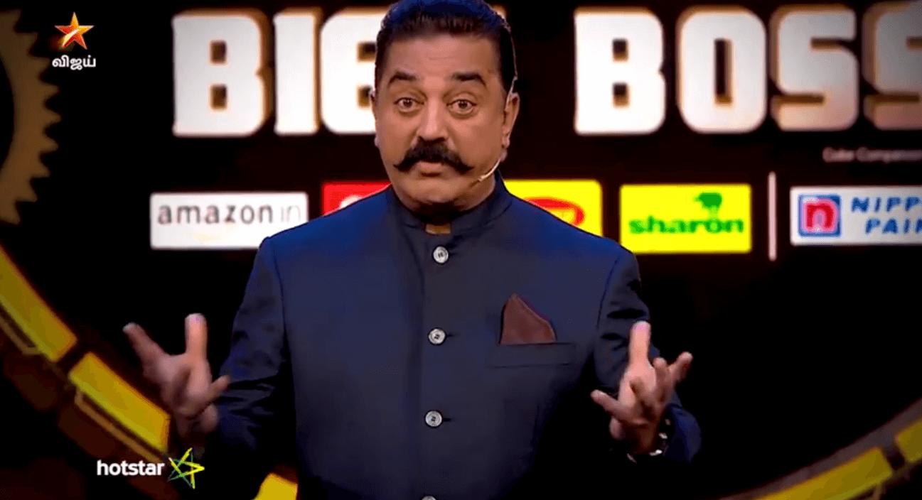 Bigg Boss Tamil Season 2 | Episode 56 | 11 August 2018 | Day 55