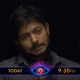 Bigg Boss Telugu Promo