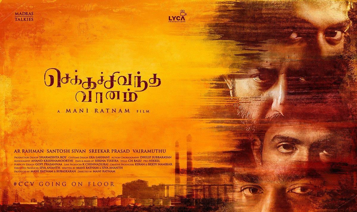 Chekka Chivantha Vaanam Tamil Movie