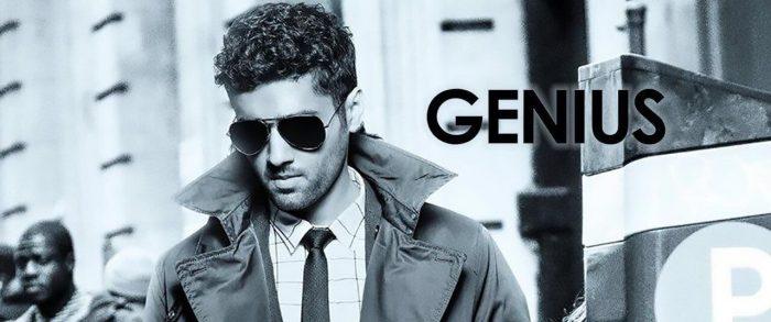 Genius Hindi film 2018