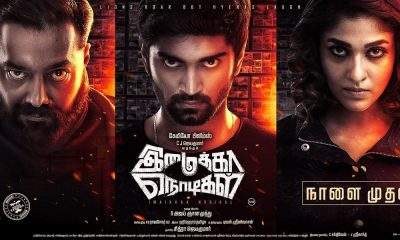 Imaikkaa Nodigal Tamil Movie