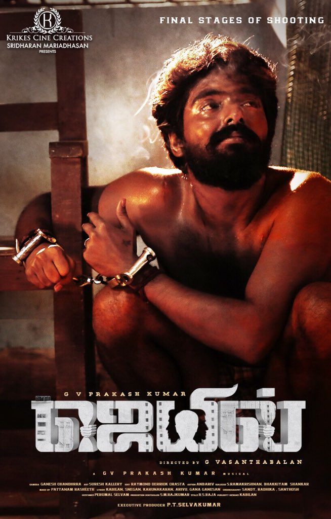 Jail Tamil Movie