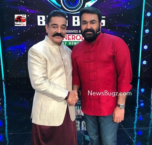 Kamal Haasan Bigg Boss Malayalam 1