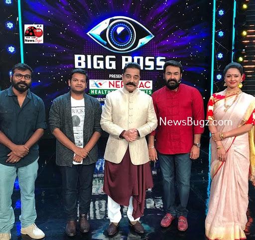Kamal Haasan Bigg Boss Malayalam