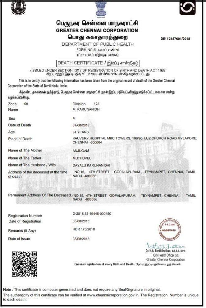 Kalaignar Karunanidhi's Death Certificate