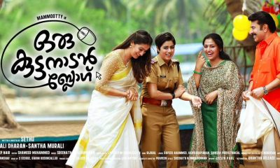 Oru Kuttanadan Blog Malayalam Movie