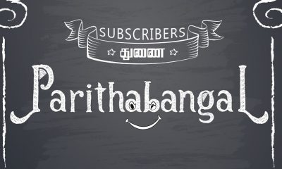 Parithabangal Youtube Channel
