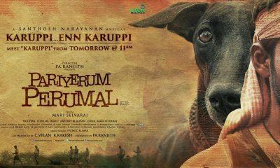 Pariyerum Perumal Tamil Movie