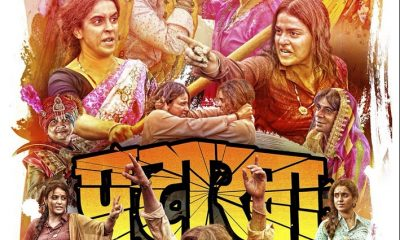 Pataakha Hindi Movie