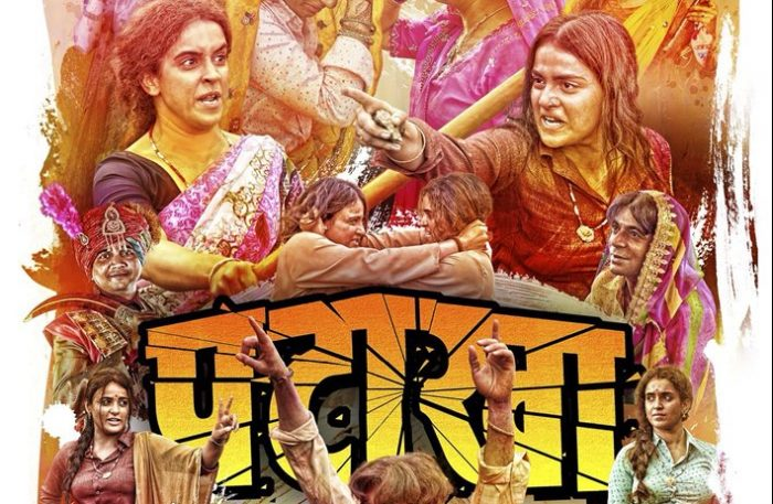 Pataakha Hindi Movie