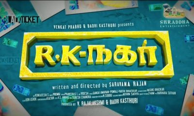 RK Nagar Tamil Movie