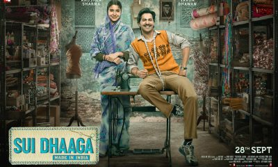 Sui Dhaaga Hindi Movie