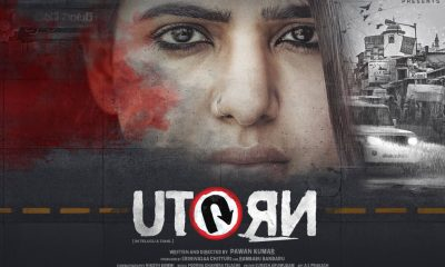 U Turn Movie