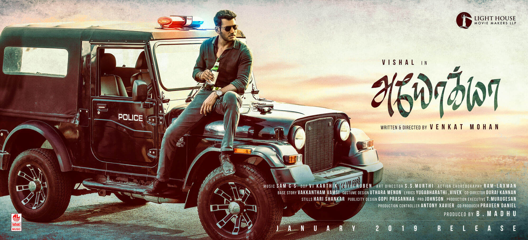 ayogya tamil movie  2019