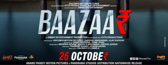 Baazaar Hindi Movie