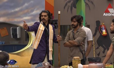 Bigg Boss Malayalam Episode 80