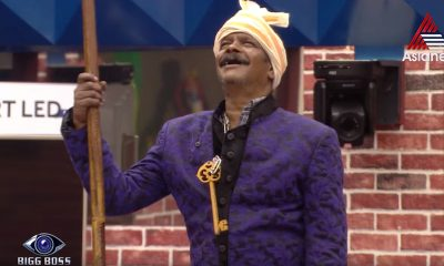 Bigg Boss Malayalam Episode 81