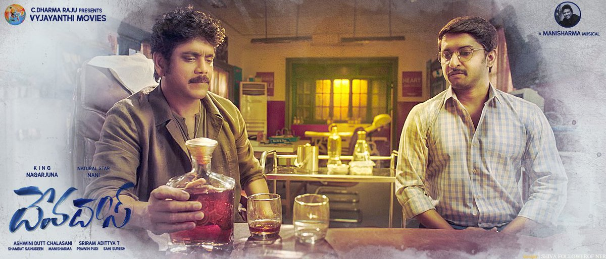 devadas 2018 telugu hd movie download