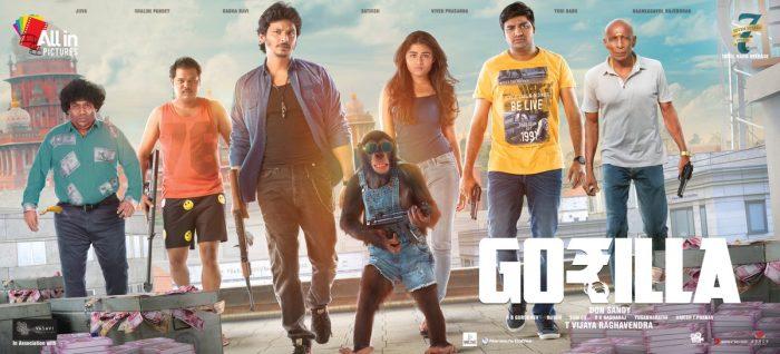 Gorilla Tamil Movie