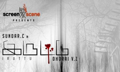 Iruttu Tamil Movie