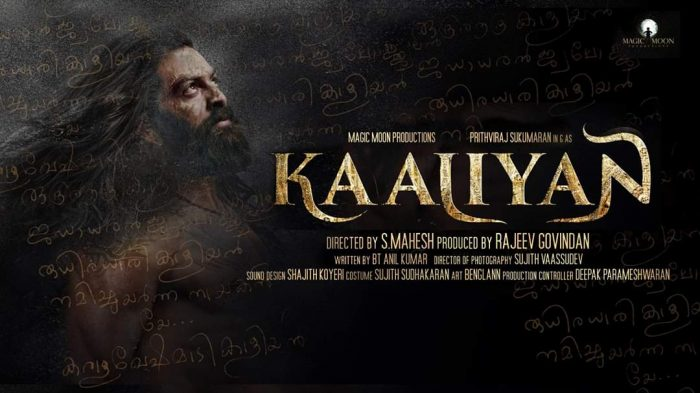 Kaaliyan Malayalam Movie