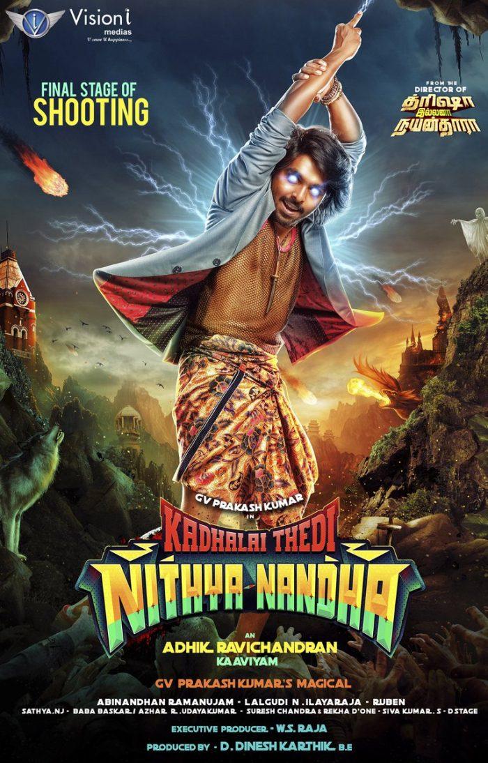 Kadhalai Thedi Nithya Nandha Tamil Movie