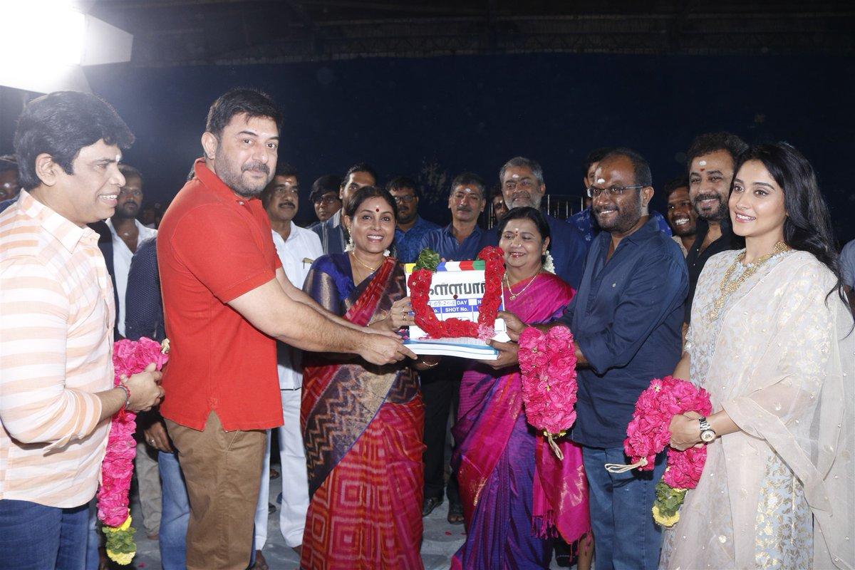 Kallapart Tamil Movie