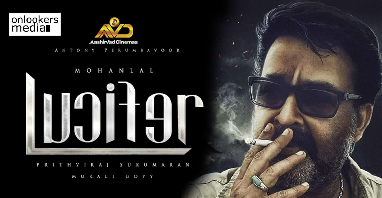 lucifer malayalam movie 2019 cast songs teaser