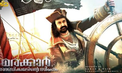 Marakkar: Arabikadalinte Simham Malayalam Movie