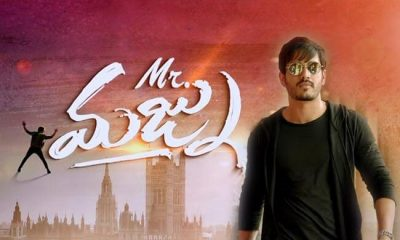 Mr. Majnu Telugu Movie