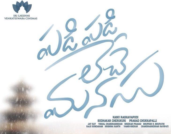 Padi Padi Leche Manasu Telugu Movie