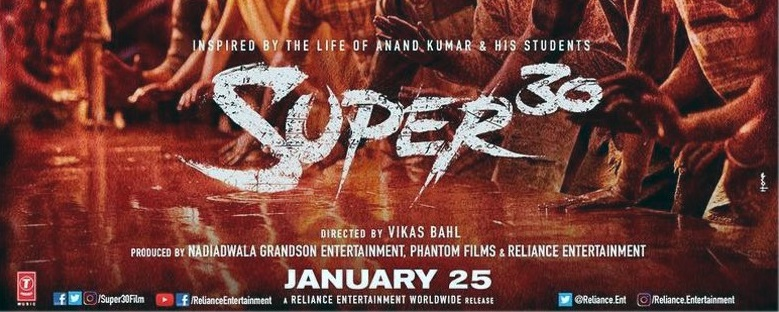 Super 30 Hindi Movie
