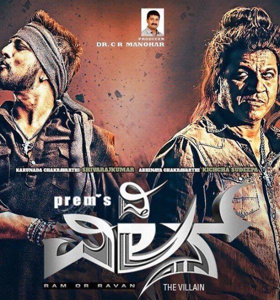 The Villain Kannada Movie