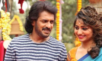 Uppi Rupee Kannada Movie