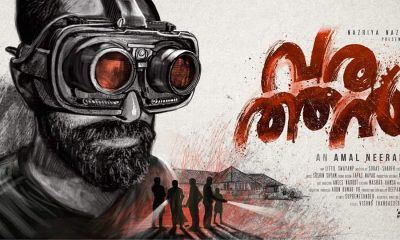 Varathan Malayalam Movie
