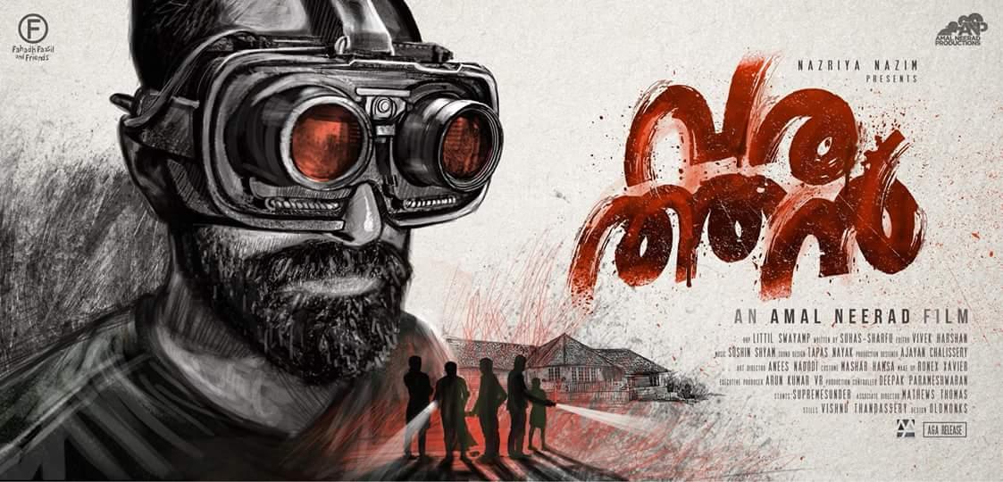 Varathan Malayalam Movie