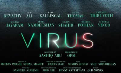 Virus Malayalam Movie