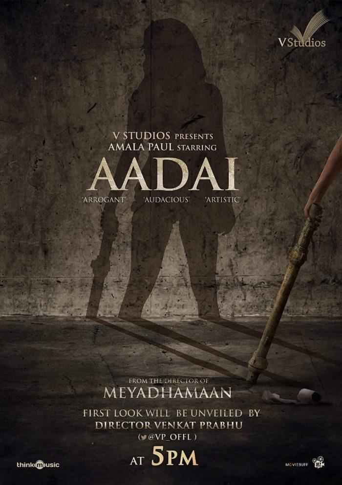 Aadai first look